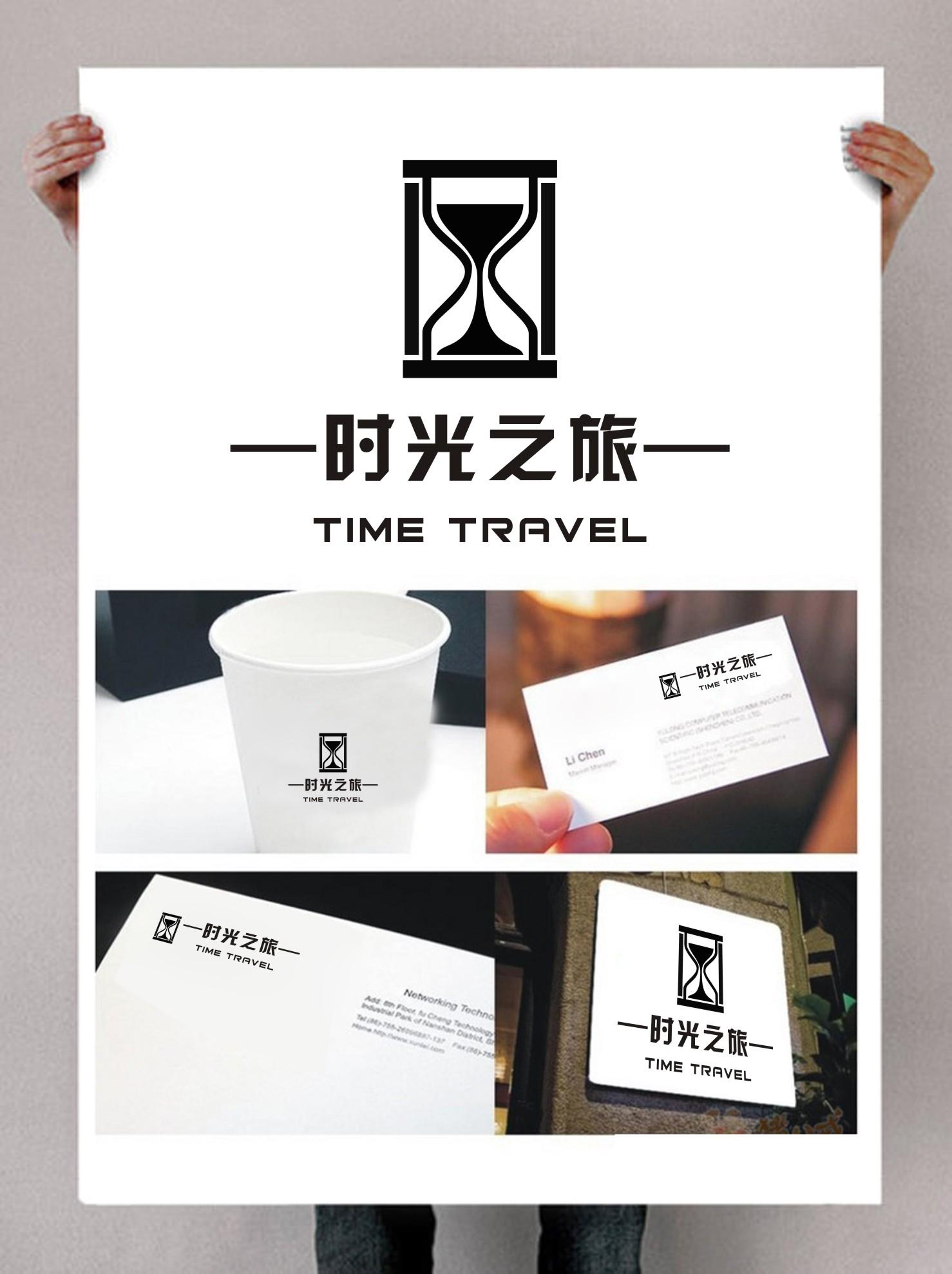 皮具,服装logo设计