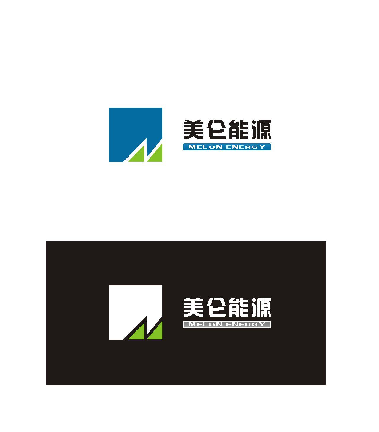 美仑能源公司标志设计
