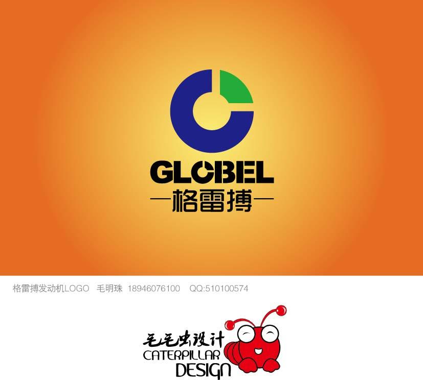 格雷搏发动机logo设计图片