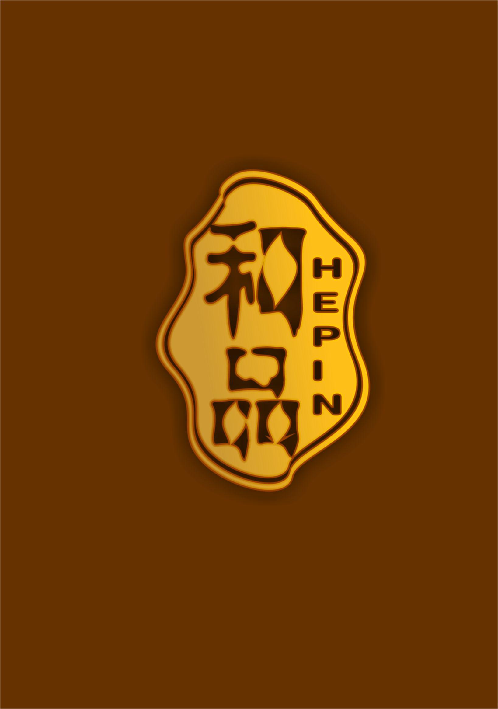 設計茶葉品牌的logo,及名片,茶葉包裝圖案