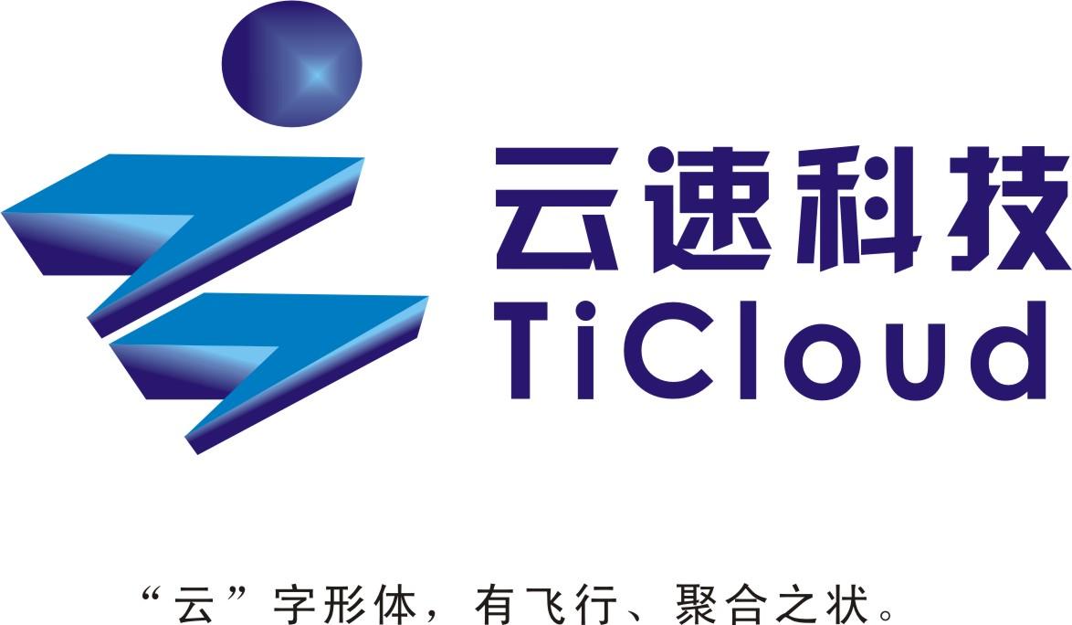 北京云速科技,是三位不再年轻的年轻人为了共同的理想创立的高科技公司。我们以云计算中的云存储为主导产品,初期以自有软件研发及销售为发展方向,融合全球最为先进的数据管理理念,立志实现国内高端云存储市场的第一。 在计算机领域,速度(效率)、安全以及便捷是每一位从业者矢志不移的追求,云速科技以此为核心理念,力图渗透到公司的每一个行为,每一项指标。 因此,本公司LOGO的设计指导思想为: (1)简洁大方,不拖泥带水不纷繁复杂 (2)大气,尽量表达出云计算概念的气势磅礴 (3)点题,要么有云的概念,要么有速度的概念
