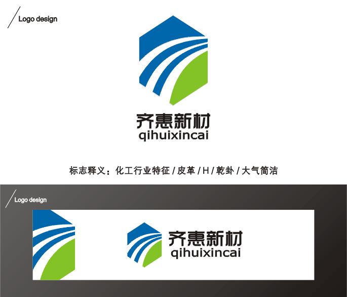 上海齐惠 logo设计