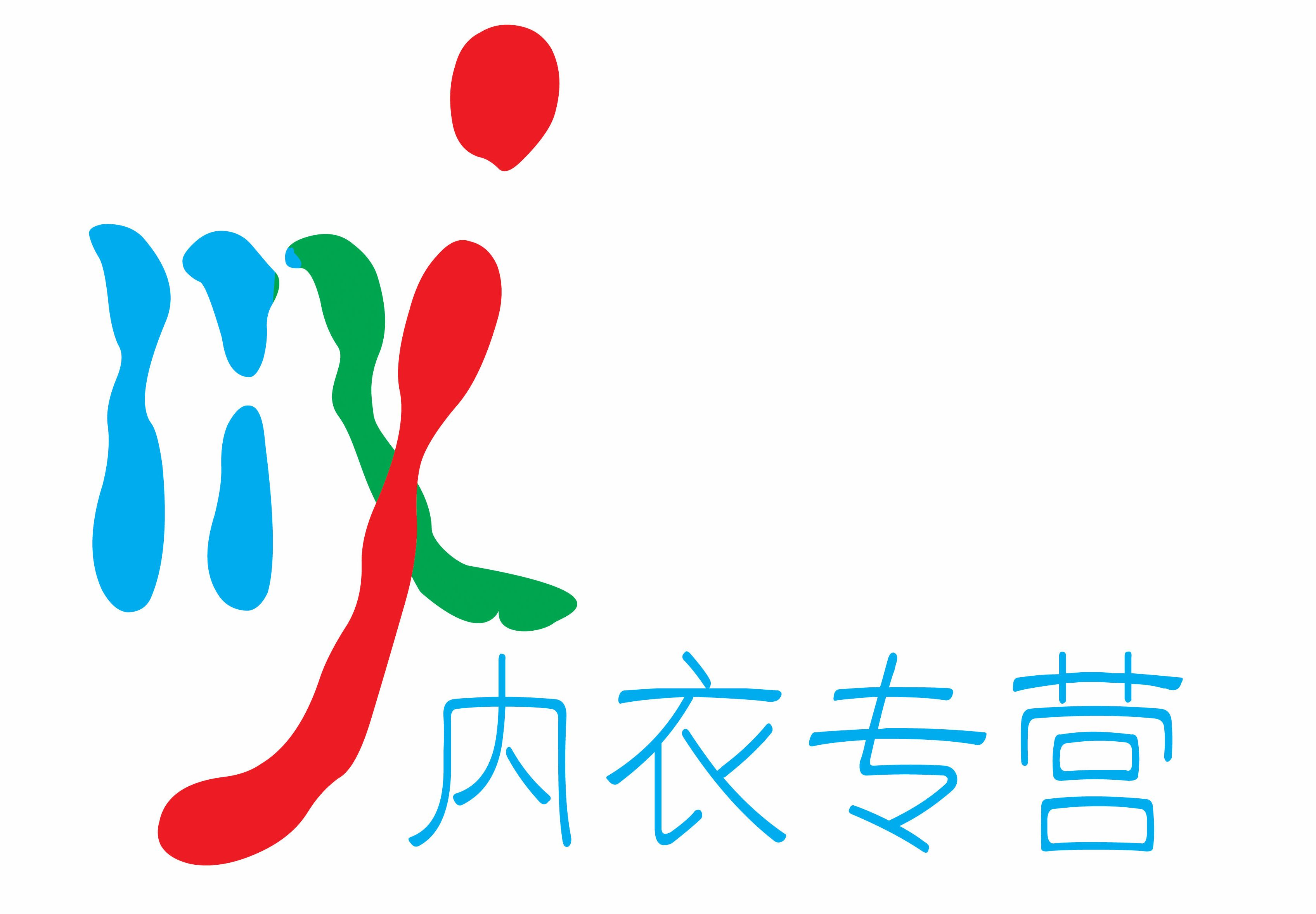 麦家商城,美加秀logo设计_2598346_k68威客网