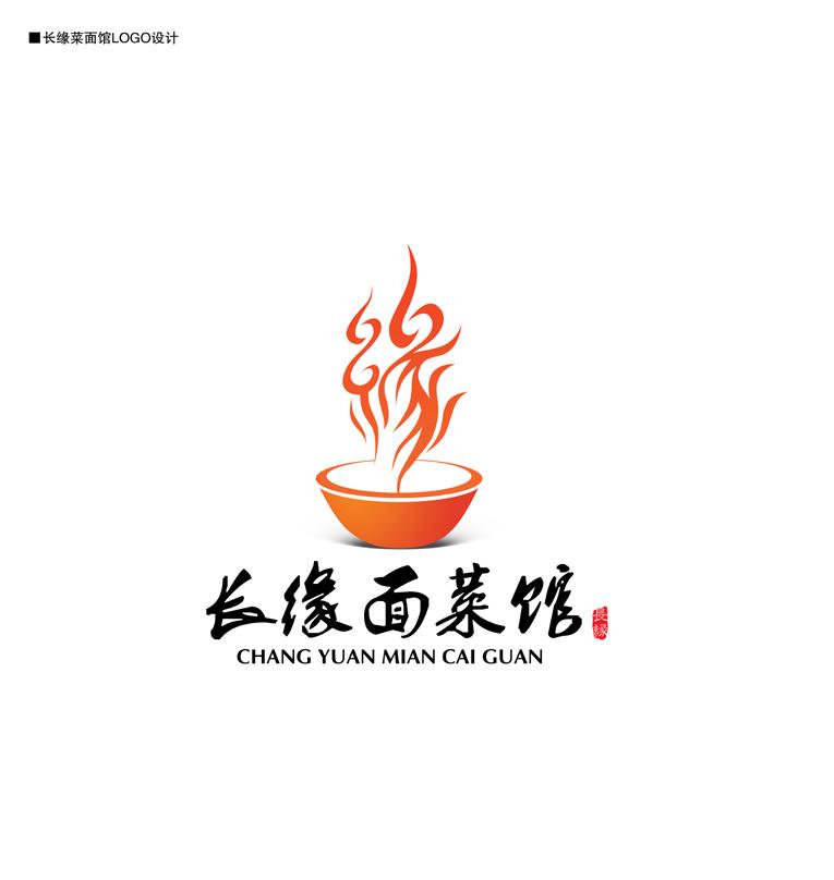 logo logo 标志 设计 图标 765_808