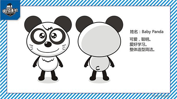设计内容: 设计熊猫会员俱乐部和帝企鹅会员俱乐部的两个吉祥物。 要求: 1、构思新颖、活泼可爱,拒绝繁琐,卡通吉祥物形象应具有日后使用方面的可扩展性; 2、简洁、明快、醒目易识别,能给客户留下深刻印象,并体现俱乐部高端、亲和的特点; 3、设计完成,需提供文字说明;完整的、可用的矢量图形源文件和所用到的字体说明等; 4、拒绝垃圾作品、模仿、擦边球等,以及重复提交稿件。