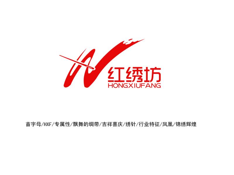 红绣坊logo设计