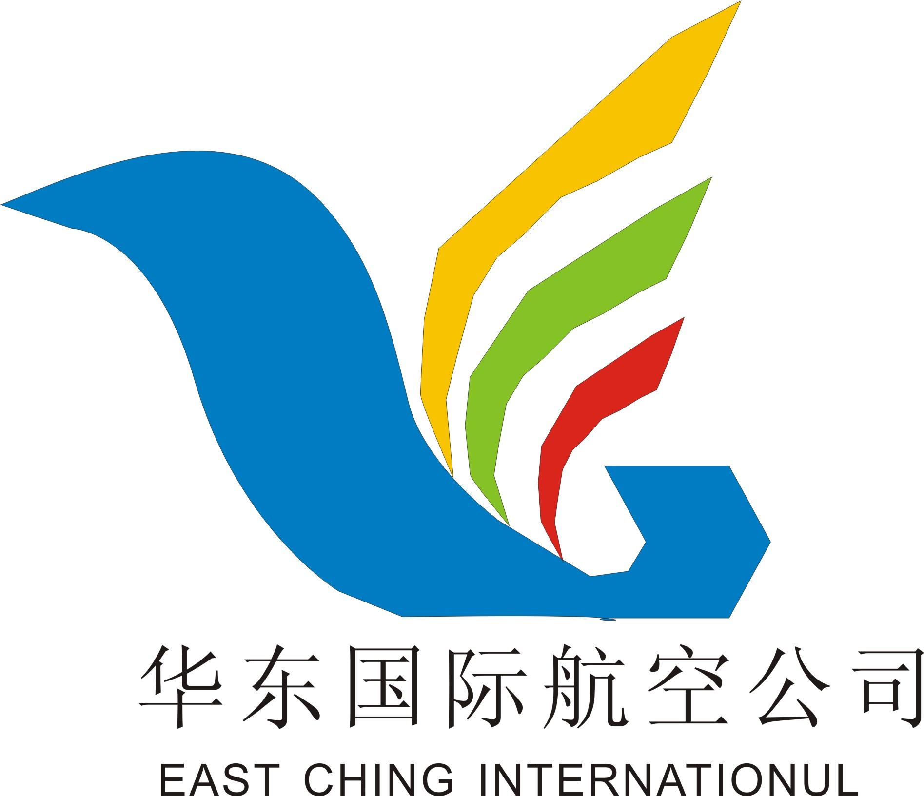 华东国际航空公司logo标志设计- 稿件[#2603520]