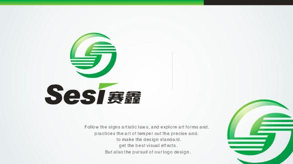 sesi赛鑫公司logo设计