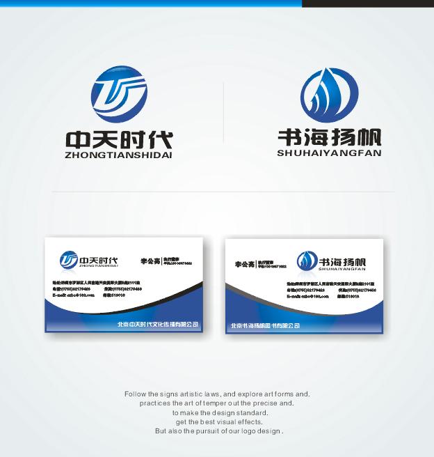 图书公司logo及名片设计图片