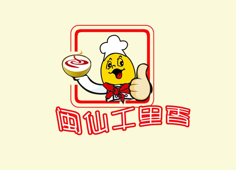 闽仙千里香馄饨logo设计
