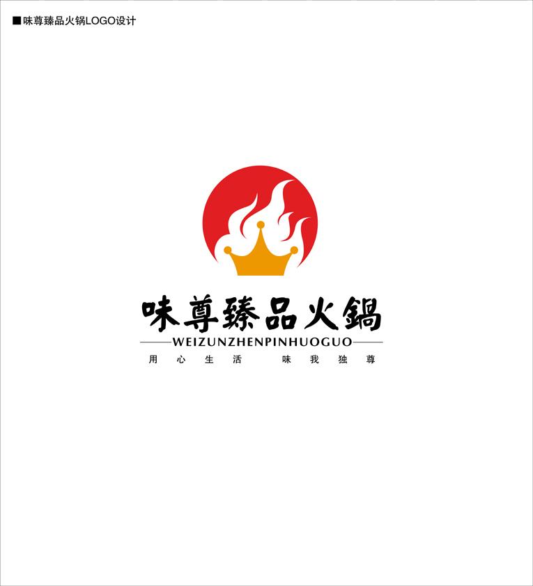 微商logo设计图图片