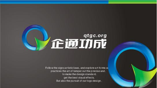 企通功成logo设计_2610064_k68威客网