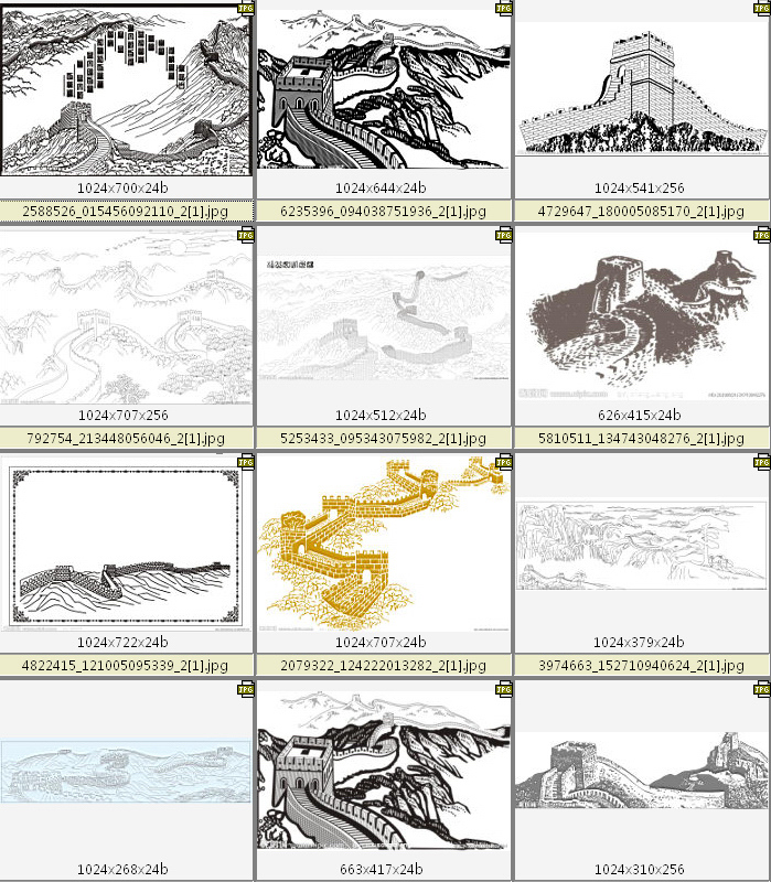 """收集有关长城 矢量或手绘图,""""中国长城""""艺术字"""
