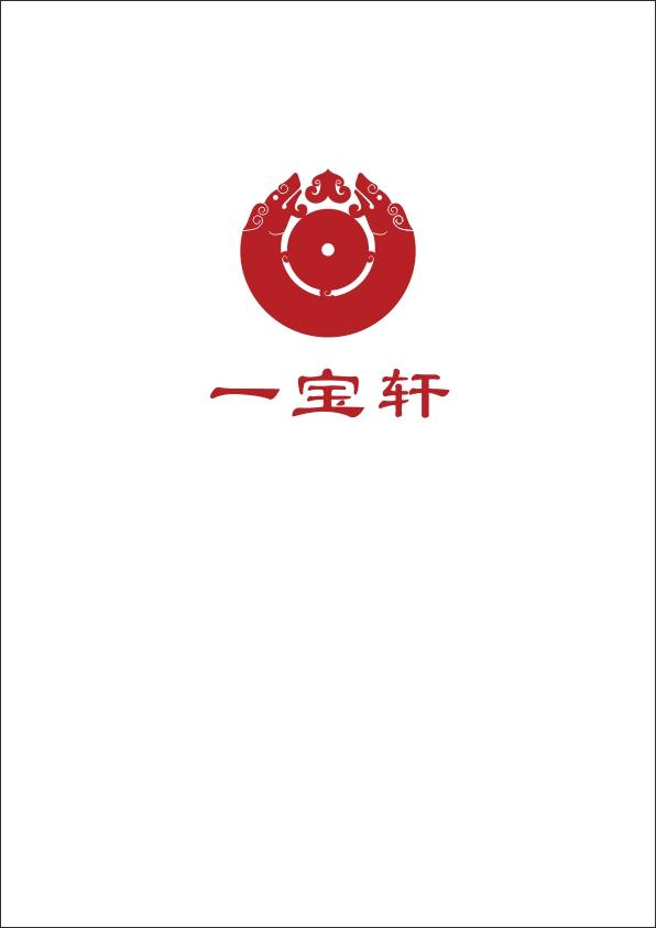 一宝轩(珠宝玉石类)logo设计_2620805_k68威客网