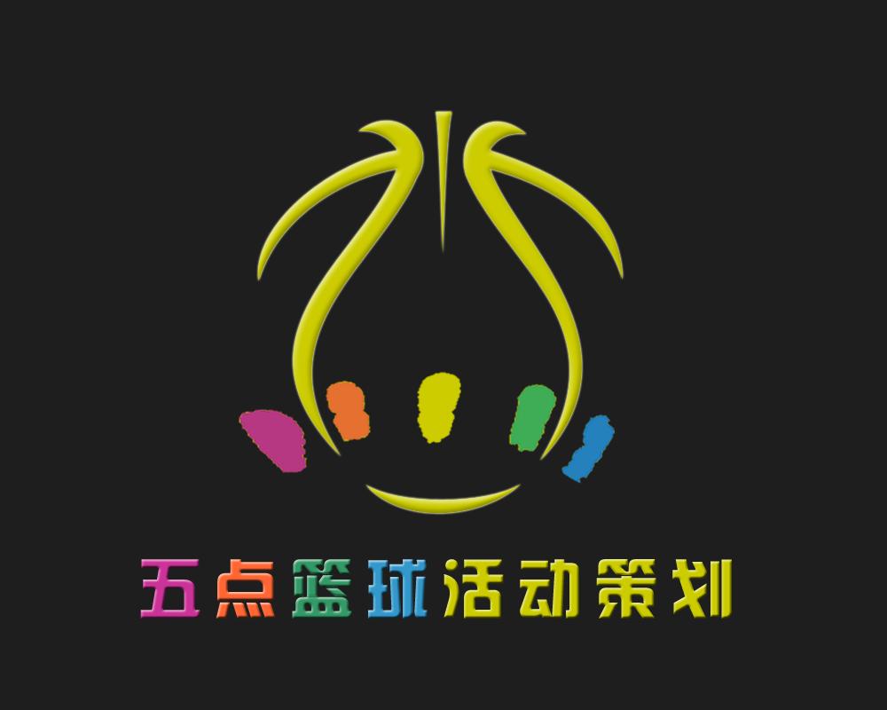 五点篮球活动策划公司logo设计