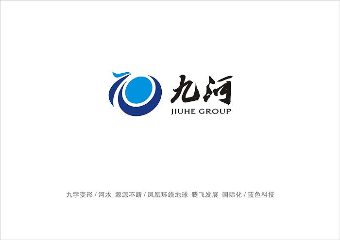 科技公司求Logo设计