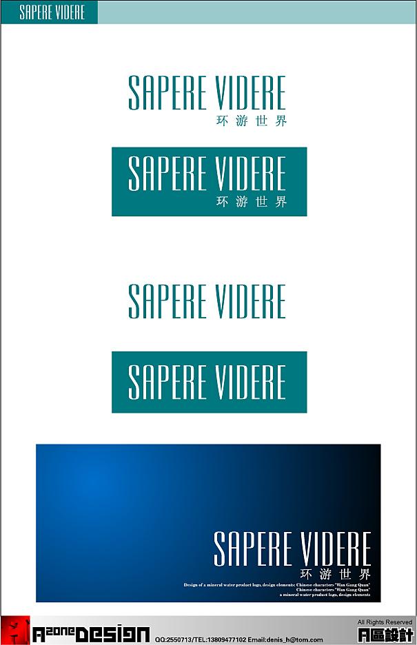 主视觉为一串英文字母的logo设计(字体设计)-意见