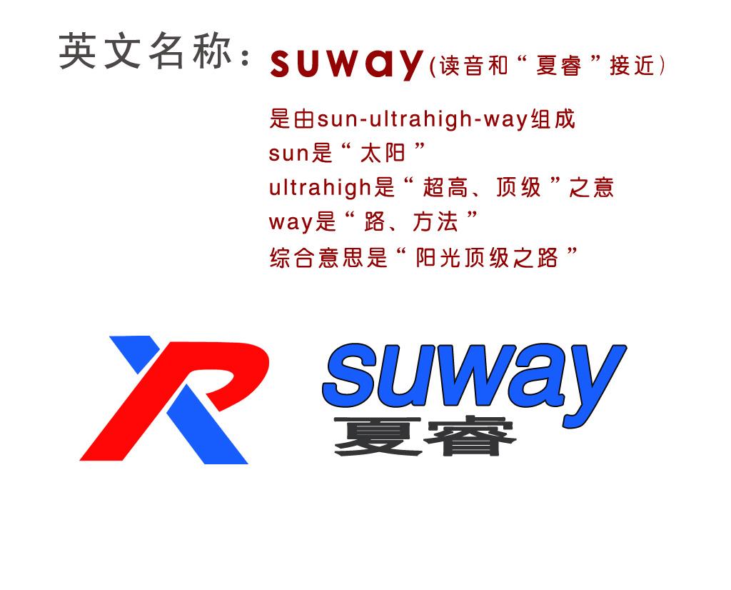 设计公司logo及英文名称