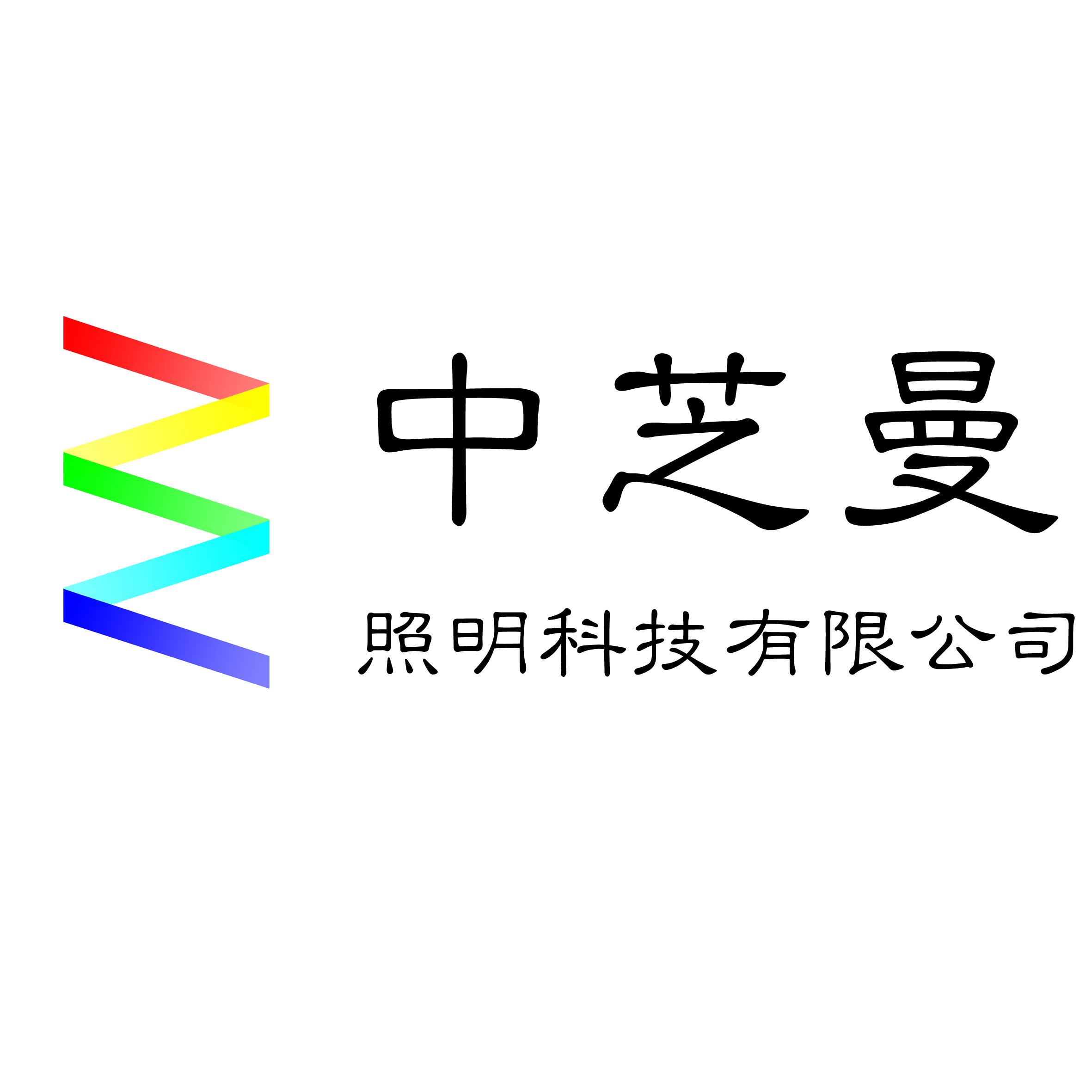 led照明科技公司logo和名片设计