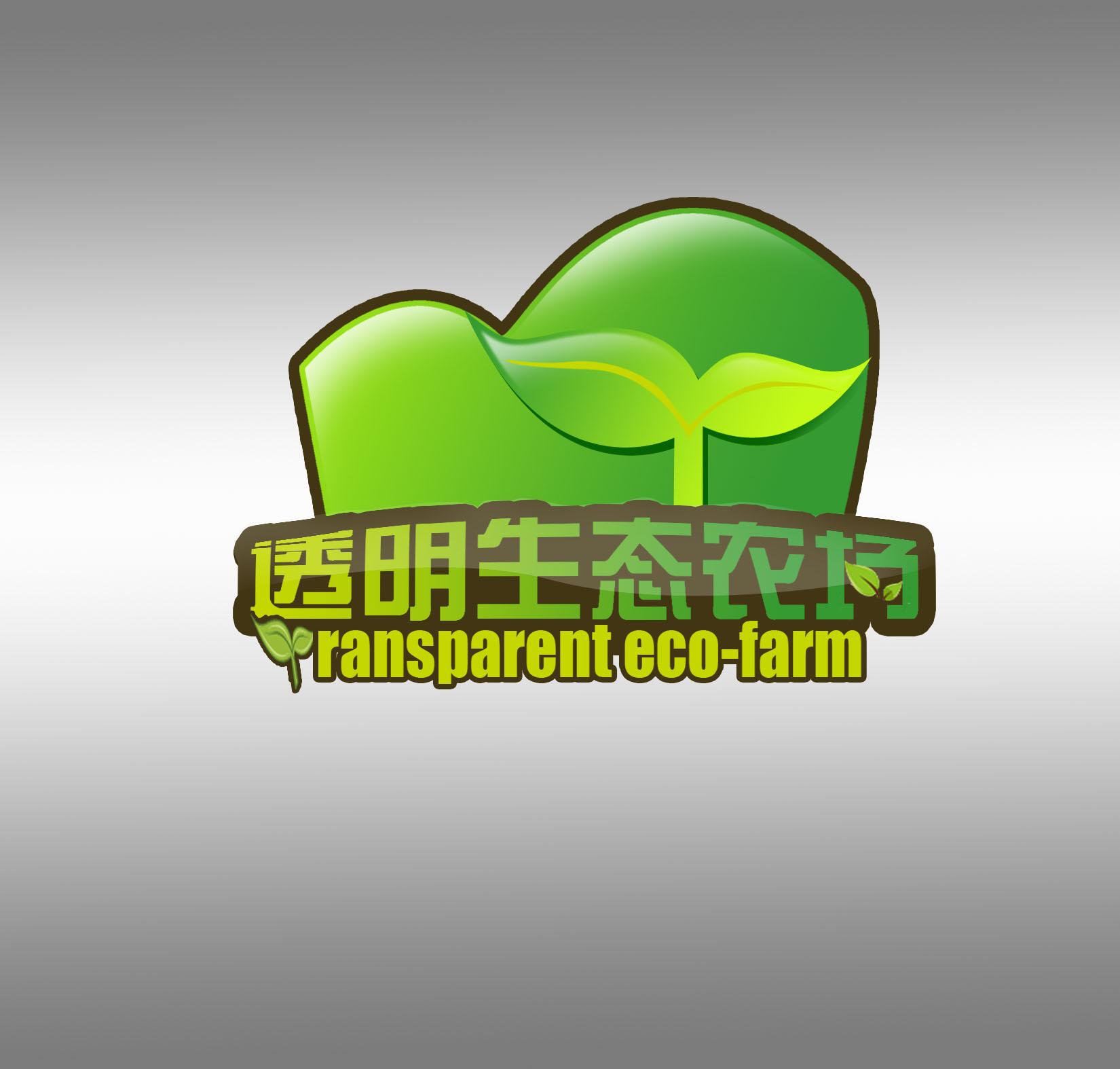 绿色卡通壁纸牛