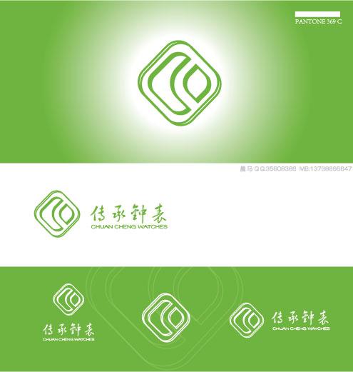 宁波悠客旅游信息咨询公司logo及简单vi设计