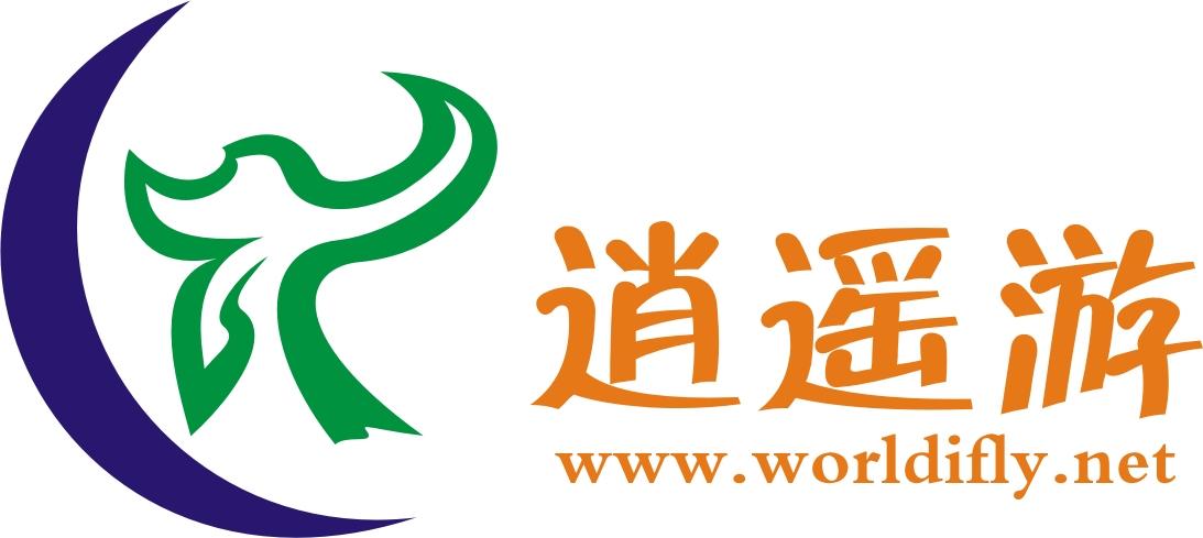 旅游网站标志设计