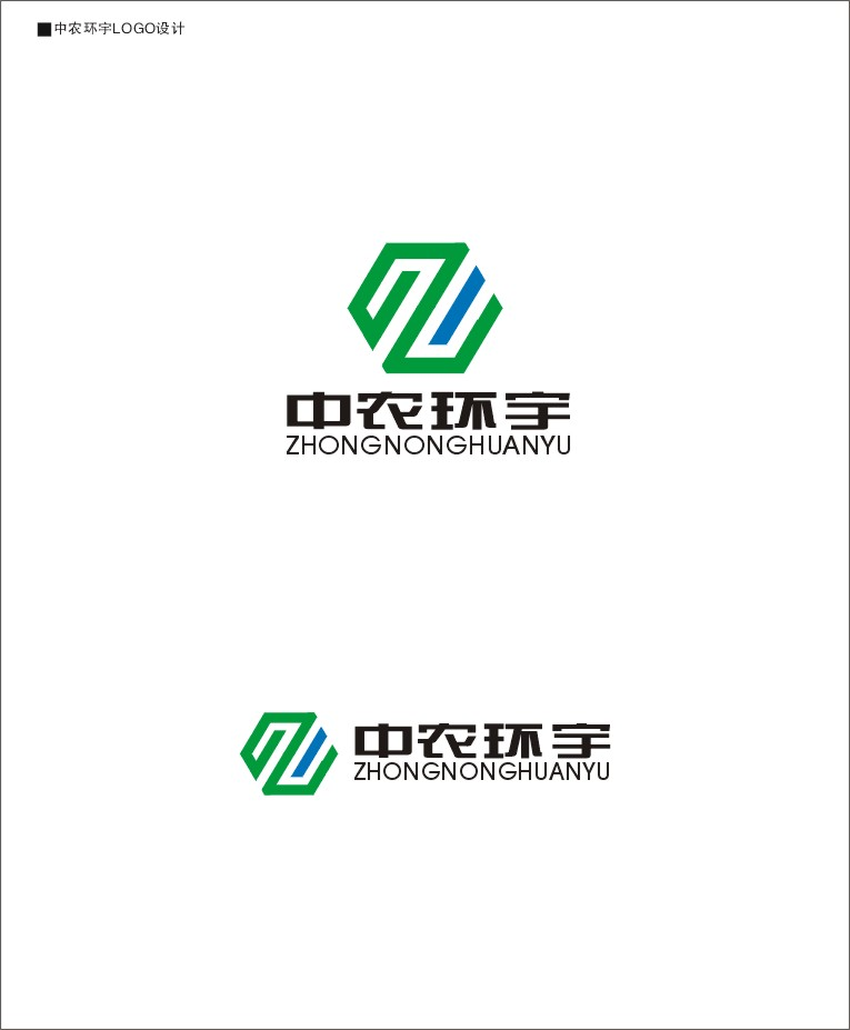 设计研究所logo设计任务