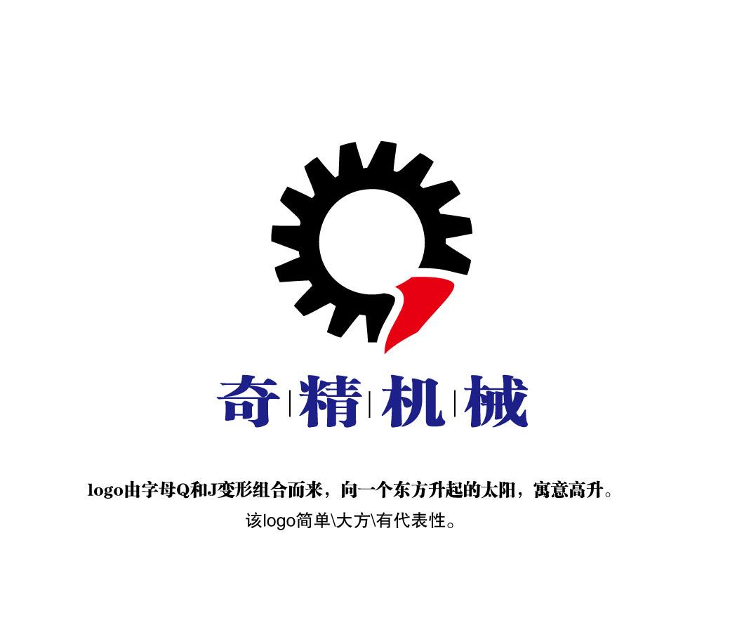 logo logo 標志 設計 圖標 1050_897