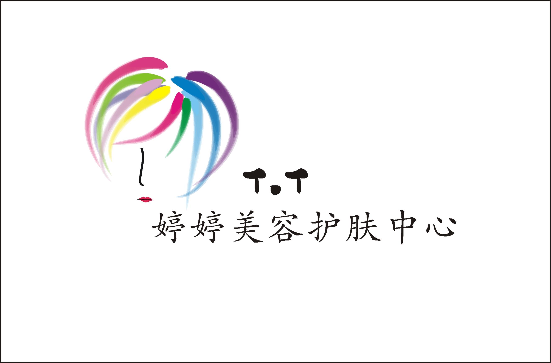 美容店logo设计- 稿件[#2637181]