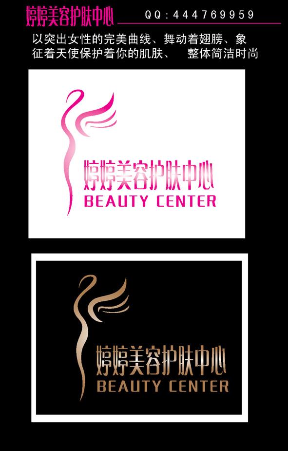 美容店logo设计 2638401 k68威客网
