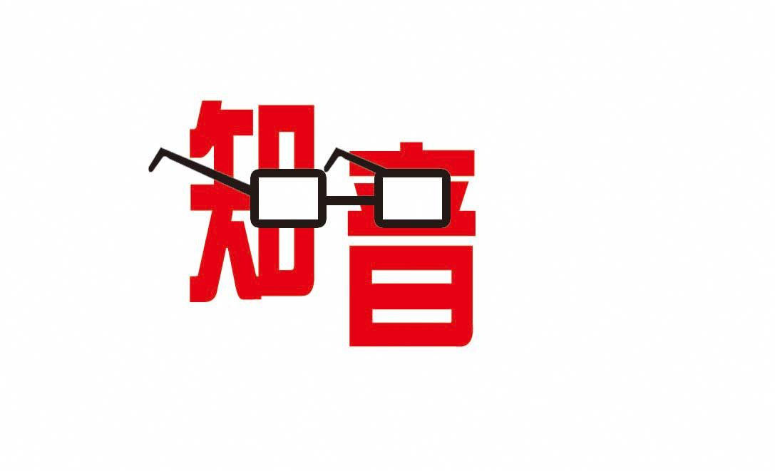 知音logo矢量图
