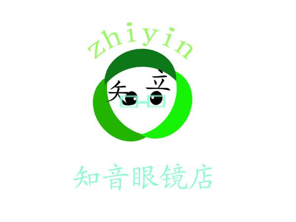 知音眼镜店标志及专用字体设计图片