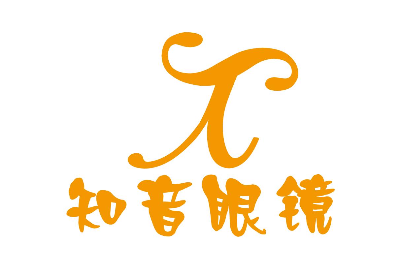 logo logo 标志 设计 矢量 矢量图 素材 图标 1212_834