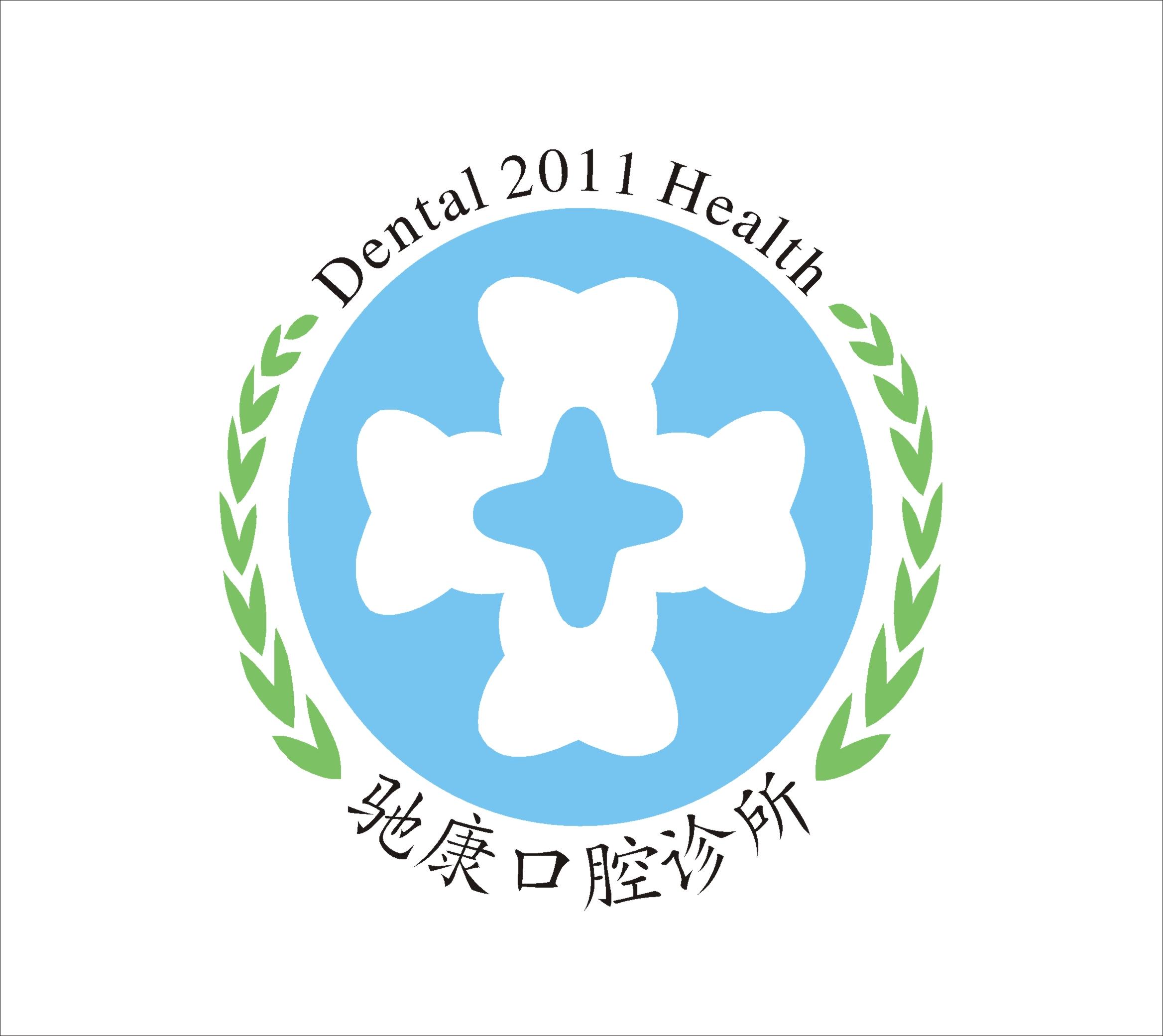 卡通牙齿造型排列的对称组合让人对logo的核心内容一
