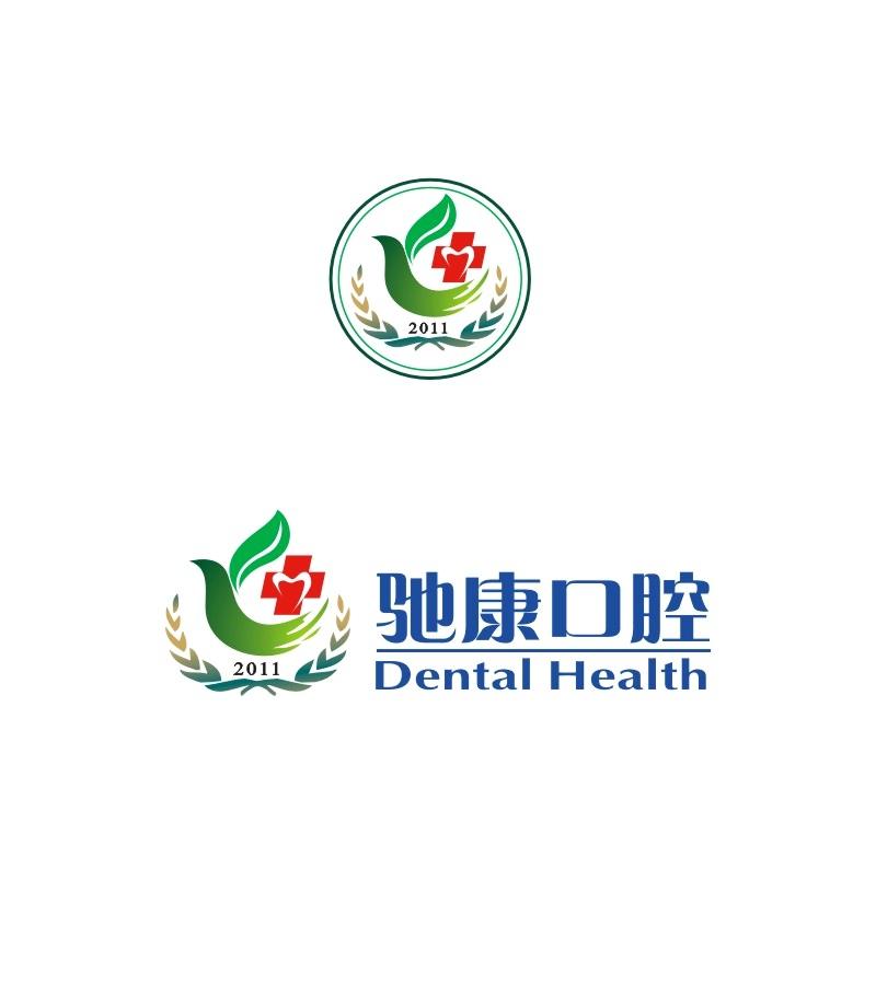 驰康口腔诊所logo设计