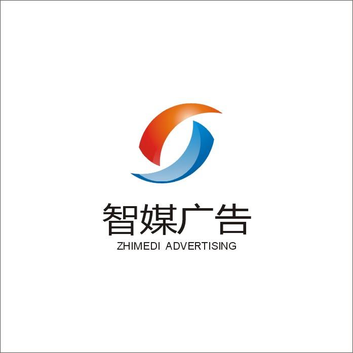 智媒广告(上海)有限公司设计logo!