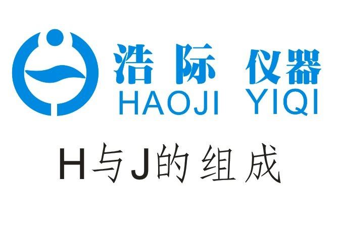 仪器公司标志logo设计
