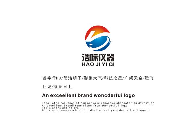 仪器公司标志logo设计_2643515_k68威客网