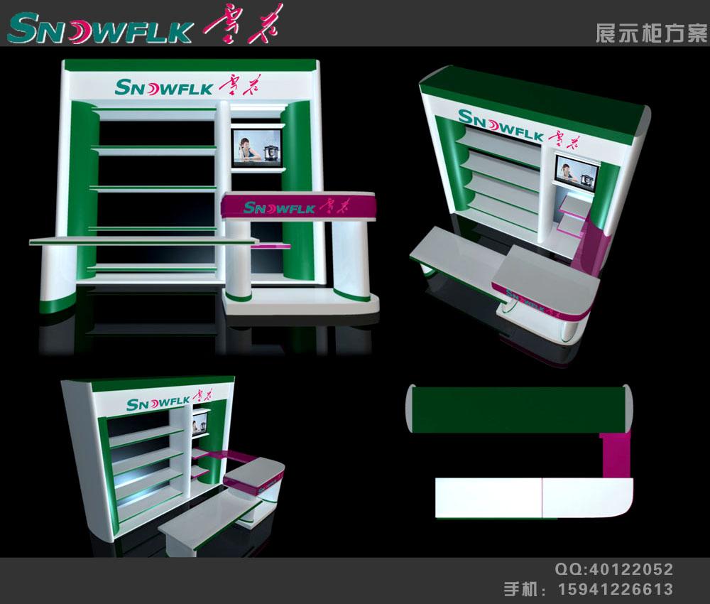 雪花电压力锅展示柜,操作台效果图设计- 稿件[#2651831]