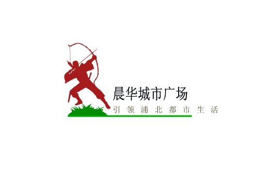 1万元 晨华城市广场logo设计征集_2650972_k68威客网