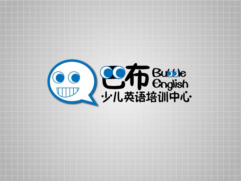 少儿英语培训中心 logo设计