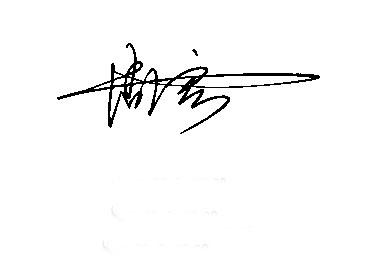 个人签名_名字签名设计 字体设计欣赏 PS字体设计 字体设计图片_K68威客网