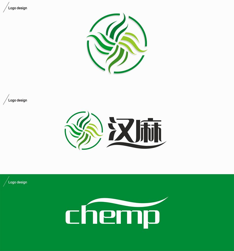 漢麻產品品牌logo及vi設計