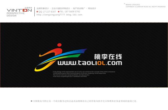 桃李在线网站 设计个logo(急3天)