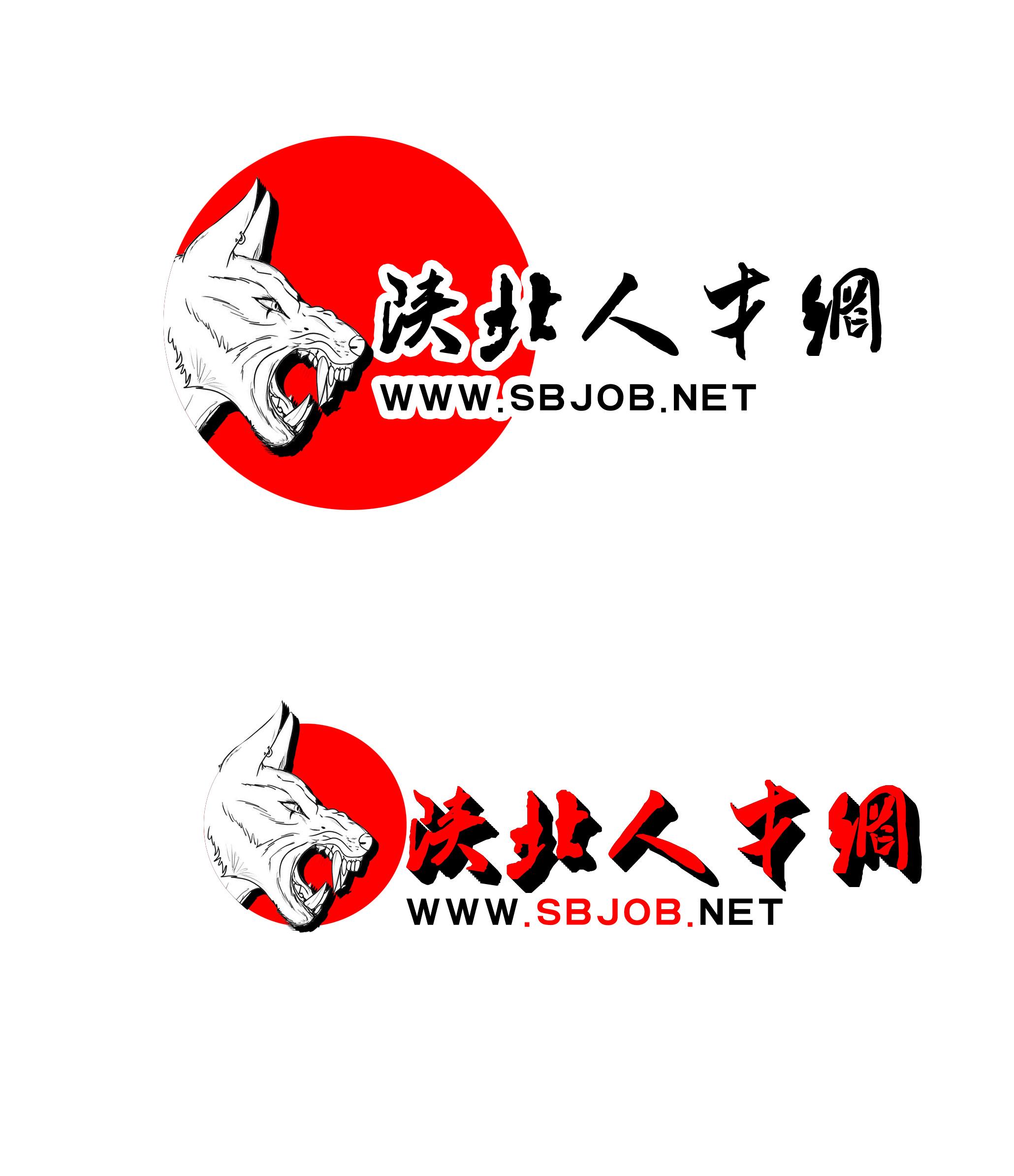 简笔画小鸟6—幼儿园简笔画;