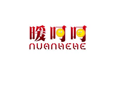 猫人保暖内衣正品logo_卓莹保暖内衣logo