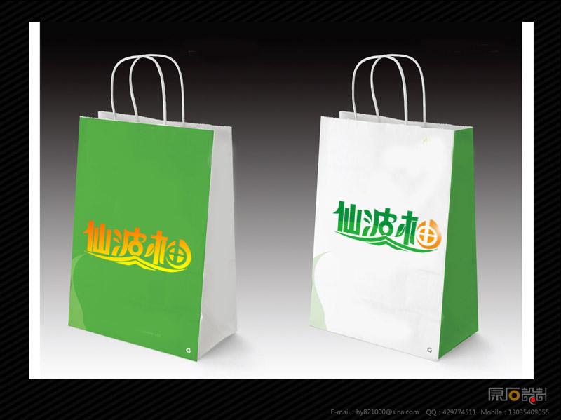 by字母抽象变形logo
