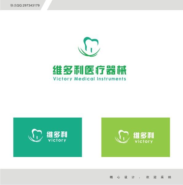 我们是一家专门从事口腔(即牙科)电子医疗器械的研发、生产和销售为一体的公司, 公司中文名称为:郑州维多利医疗器械有限公司, 核心词为:维多利,英文全称为:Zhengzhou Victory Medical Instruments CO., Ltd. 英文核心词为:victory。寓意是胜利,成功。 设计要求简洁,大方,符合医疗行业的风格特征。 因我公司市场大部分在国外,所以,LOGO设计一定要国际化,能够给外国客户以深刻的印象,视觉识别效果要佳。 名片设计要求以三种形式分别呈现:一、全中文;二、全英文;三