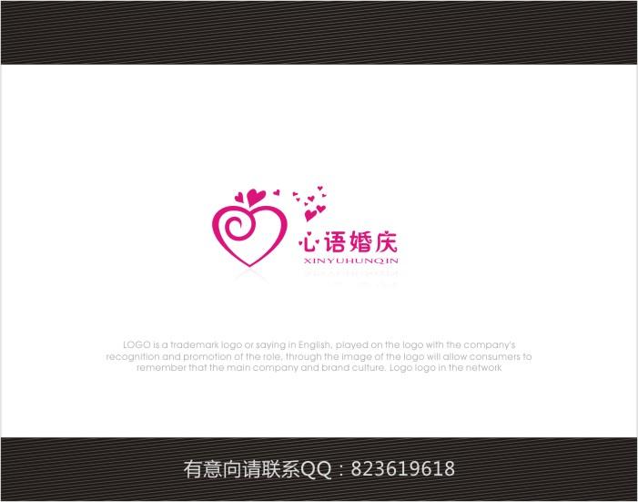 婚庆公司logo+名片设计