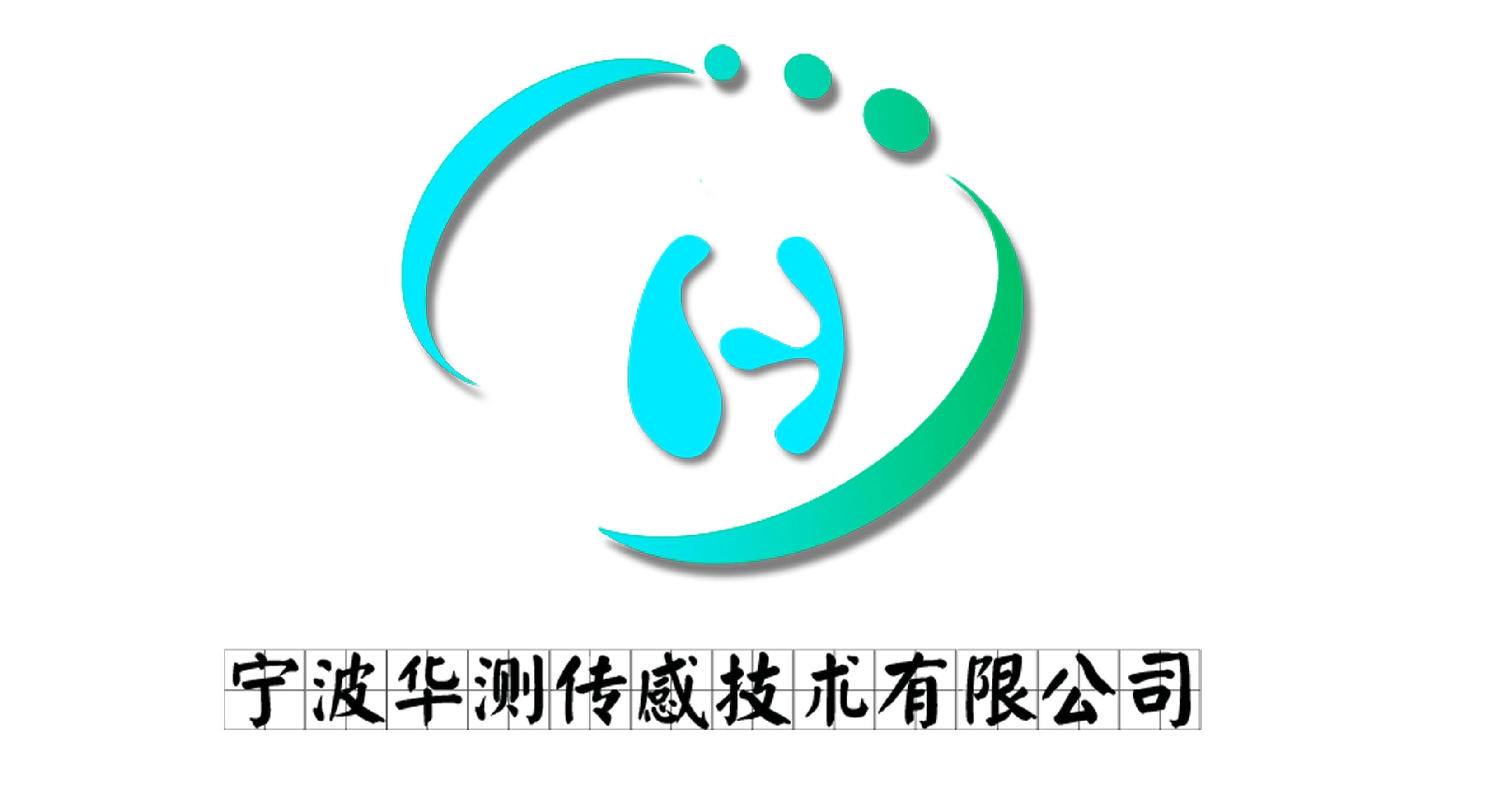 宁波华测传感技术有限公司标志设计 600元 威客任务 编号18016